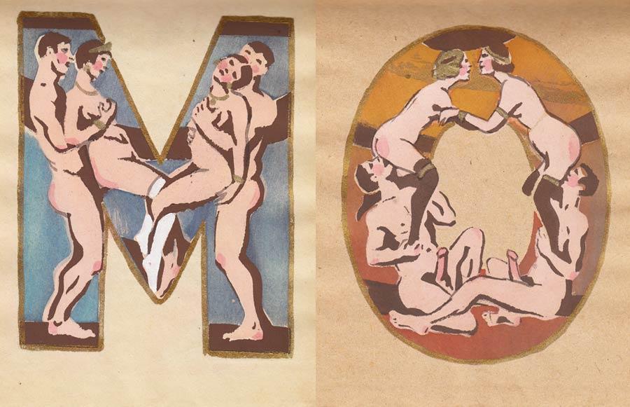 Sergey Merkurov Erotic Alphabet