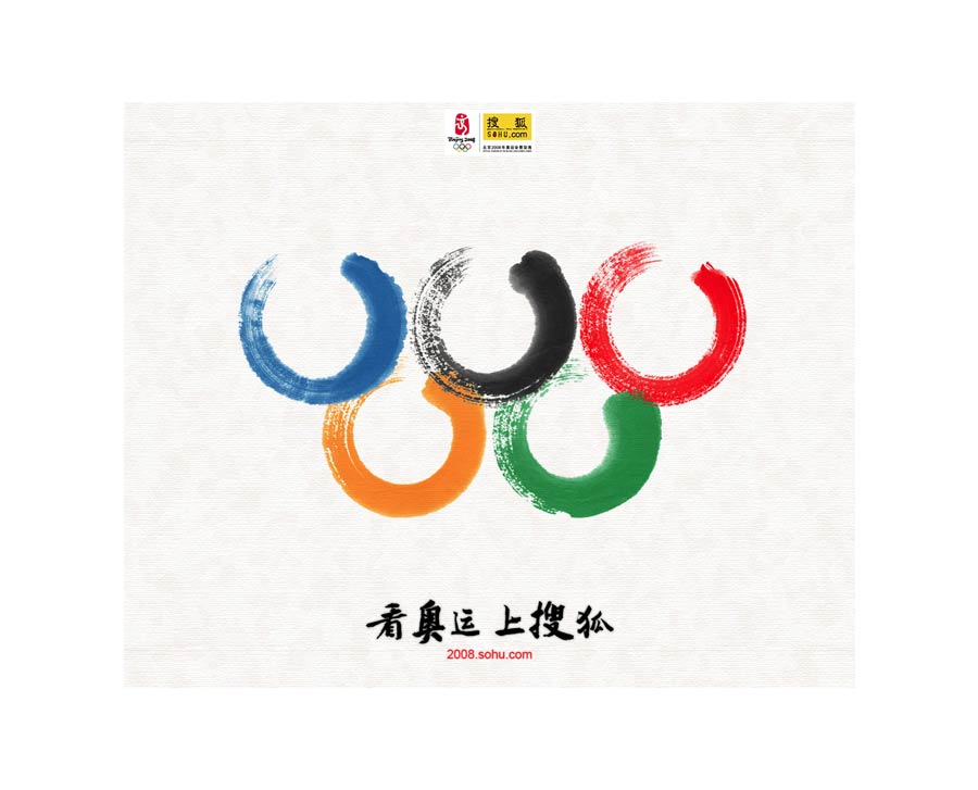 Olympic_Poster_Design_2008